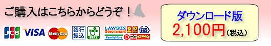 「通勤中も勉強できる!便利なアロマテラピー検定対策ドリル(穴埋め式)」(社)日本アロマ環境協会(AEAJ)1級・2級対応・ご購入は、このボタンをクリック。